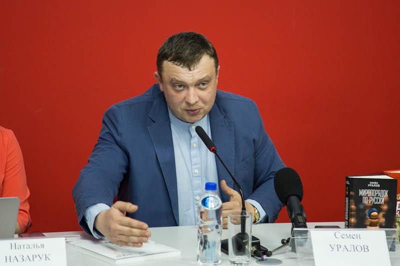 Политика РФ на постсоветском пространстве
